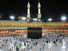 Kaaba_at_night